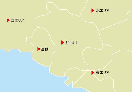 加古川・高砂周辺エリアから分譲地を探す